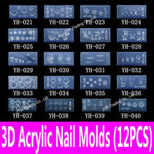 12pcs 3d Acrylic Mold Nail Art Tools Carving Template in 139 pre-cut Designs for Filling in with Acrylic Powder & Acrylic Liquid