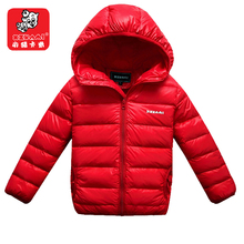 2017 NEW Brand High Quality Autumn Winter Child Down Jacket Boys Girls Thin Warm Coat 3-12 Age Super Light Hooded Kids Outerwear