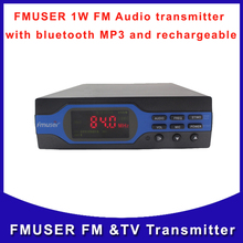 Fmuser FU-X01B 1W FM Radio Wrieless Broadcast Audio Transmitter Bluetooth MP3 Transmitter Rechargeable Free Shipping(China)