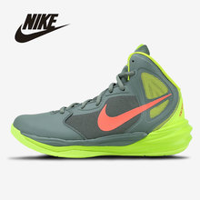 Nike Prime Hype Df High Help Wear-resisting Bradyseism Male Actual Combat Basketball Shoe 683705-009