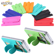 KISSCASE Universal Card Holder Deformable Silicone Cellphone Back Sticker Mobile Stand Bracket Cover Phone Toys Accessaries(China)
