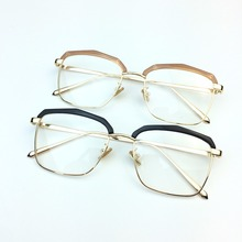 DRDAR Women's Men Unisex Eyeglasses Frames 2238 metal Square Optical frame plain glass Big frame black gold(China)