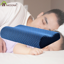 HAKOONA New Anti-Mite Slow Rebound Health Care Memory Pillow Wave Pillow Cervical Health Space Massage Memory Pillow(China)