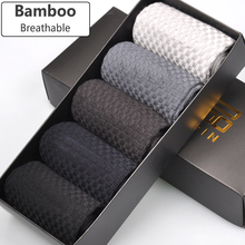 Brand Guarantee Men Bamboo Socks Deodorant Breathable Comfortable Anti-Bacterial Casual Business Man Socks (5pairs / lot)