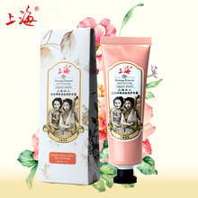 Shanghai Special nourish Shea butter moisture mini hand cream brands silky embellish smooth anti-drying hand care skin defender(China)