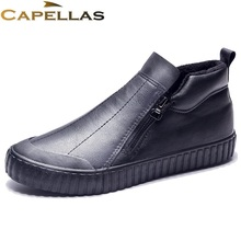 CAPELLAS New Men`s Fashion Brand Leather Winter Boots for Men Snow Boots Mens Warm Plush Fur Boots Botas Man Shoes Size 39-44(China)