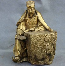 China Brass Ancient Three Kingdoms famous Strategist Zhuge Liang KongMing Statue(China)