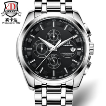Automatic watch mens mechanical brand luxury BINKADA orologi tourbillon clock men sports watch swiss military automatik watch(China)