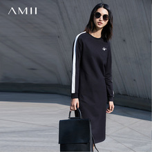 Amii Minimalist Casual Women Dress 2017 Solid 100% Cotton Embroidery O-Neck Long Sleeve Dress(China)