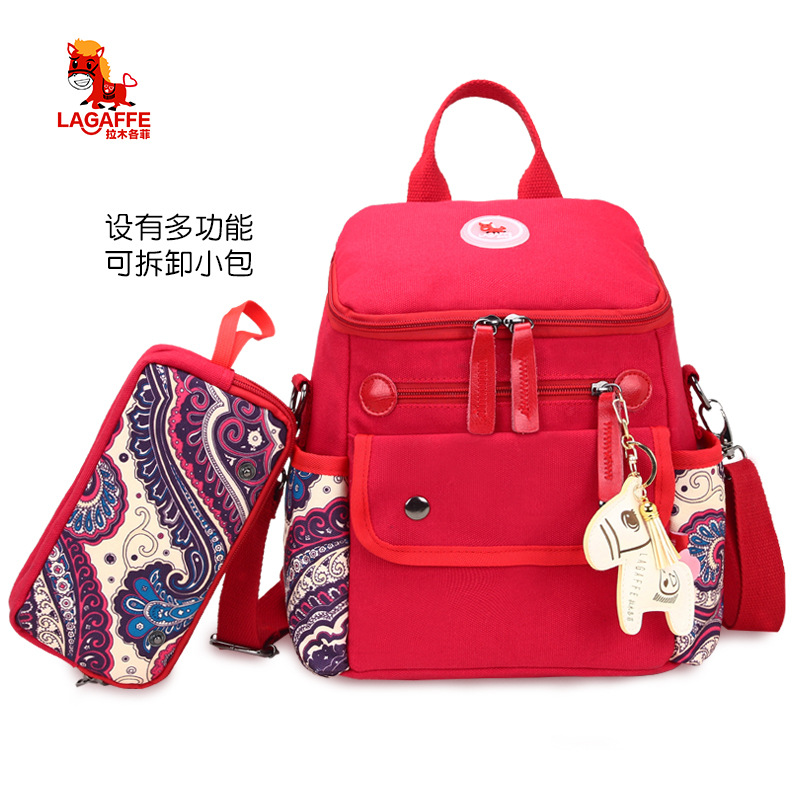 Travel Backpack Designer Nursing Bag Baby Care New Upgraded Mummy Maternity Nappy Bag with Removable Small Bag<br>