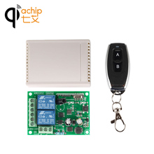 433Mhz Universal Wireless Remote Control Switch AC 250V 110V 220V 2CH Relay Receiver Module and 1PCS RF 433 Mhz Remote Controls(China)