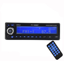 Car Audio Car mp3 player supports Bluetooth car phone Bluetooth music radio U disk(China)