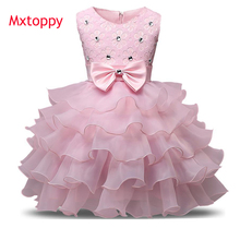 Flower Children's Princess Dresses 2017 New Girls Dress for Wedding Party Kids Bridesmaid Clothes for 1 2 3 4 5 6 7 8 Years Girl