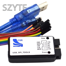 CSR Bluetooth burner USB to SPI downloader production tools chip Bluetooth module with development software