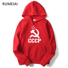 RUMEIAI Men Hoodies Unique CCCP Russian USSR Soviet Union Print Hooded Mens Jacket Brand Sweatshirt Casual Tracksuits Masculino(China)