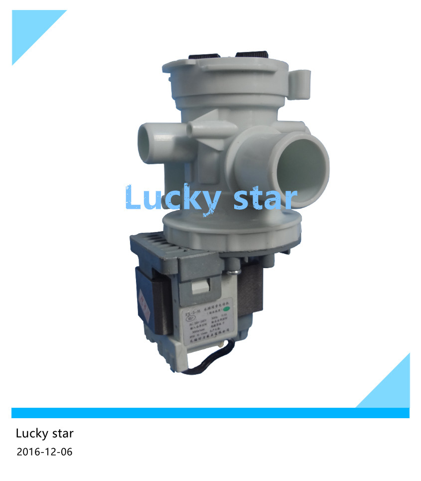 dc31 - 0030h px - 2 - 35 washer pump trigger engine may replace the b20 - 6<br><br>Aliexpress