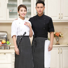 Summer Short-sleeve Cook Clothes Black and White Clothes Men Work Wear Chef Uniform Chef Shirt Chef Jacket