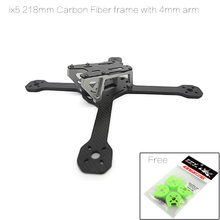 High Quality Race Lite ix5 218mm Carbon Fiber frame with 4mm Arm  compatible 5045 Prop/Emax 2205 motor for DIY FPV Racing Drone