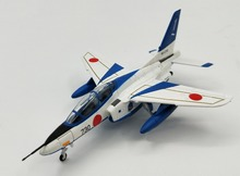 1:100 Japan Air Self Defense Force T-4 trainer Fighter model Collection model Holiday gift(China)