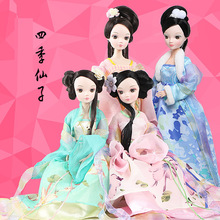 one piece Chinese phicen doll Seasons Fairies Fairy Dolls anime minions action figure apunzel doll Toys for girls(China)