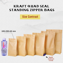 5 pcs 10x20cm Small Quad Seal Kraft Zip Lock Pouch / Kraft Snack Packaging Bags / Flat Bottom Paper Bag