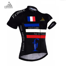 Eyessee professional bicycle clothing Tour de France cycling Jerseys / 2017 ciclismo short sleeve national flag bicycle clothes