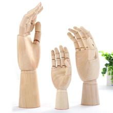 7/8/10/12 inch Wooden Artist Articulated Hand Model Gift Art Alternatives Hand Flexible Decoration left hand right hand