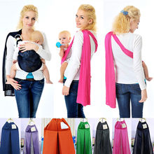 Baby Toddler Ring Sling Breathable Swing Wrap Baby Newborn Carrier Backpack Pouch Cotton
