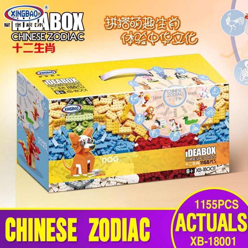 XingBao Models Building Toy X18001 1155Pcs Zodiac Blocks Model Building Kits For Boys Girls children Classic Toys Hobbies<br>
