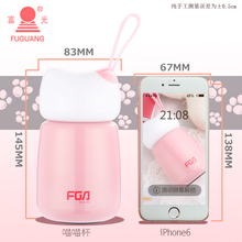 Hello kitty,Vacuum,stainless steel,insulation cup,suit for water, tea,free shipping