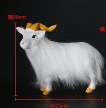 large 23x20cm white sheep model,polyethylene&furry furs goat handicraft Figurines home decoration toy gift a2608(China)