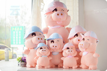 1.2m McDull pig doll plush pig plush teddy bear large lovely doll the married birthday present female