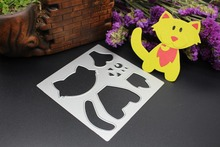 Jigsaw Puzzle Dog DIY cutting dies metal stencils for Scrapbook Card album steel cut dies embossing template HY501