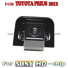 wireless wire for SONY CCD HD LED night vision for 2012 Toyota Prius Car Rear View camera parking asssitance rearview wide angle
