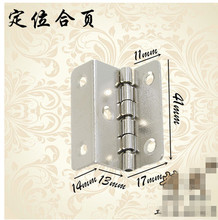 Hardware supplies Side length 41mm three folded page right angle 90 degrees antique hinge iron hinge