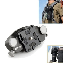 Viltrox VX-10 Metal Camera Quick Release Waist Belt Strap Buckle Holster Button Mount Clip for Canon Nikon Sony DSLR DV