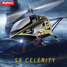 Buy SYMA S8 RC Helicopter Aircraft 3.7V 150mAh 3.5-channel Remote Gyroscope Control Helicopter Model Toys for $19.90 in AliExpress store