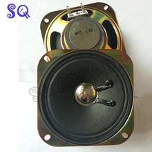 "10pcs free shipping 4""inch 8ohm 5W Stereo Speakers Multimedia Horn Speaker arcade part speakers for game machine"
