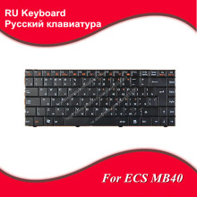 New RU Layout Russian keyboard For ECS MB40 BLACK