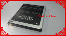 2750mAh Black Battery Cell Phone Replacement Parts JY-G3 JY G3 batery For smartphone JIAYU G3 G3S G3C