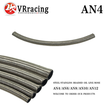 "VR RACING - AN4 4AN AN -4 (5.6MM / 7/32"" ID) STAINLESS STEEL BRAIDED Racing Hose Fuel Oil Line ONE FEET 0.3M VR7111-1"