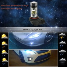 New 20 LED 100W  Car Fog Light 2323 9005 Clip Professional Auto Daytime Running Lights Stable Performance Driving Bulb