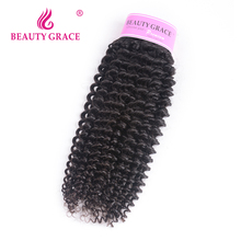 Beauty Grace Mongolian Kinky Curly Weave Human Hair Bundles Virgin Hair 1 Piece Natural Color 12-22 Inch