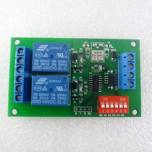 DC 5V 2 Channel RS485 Relay Board UART Serial port Switch Module Modbus AT command Control for PLC Smart Home automated industry(China)
