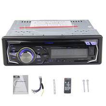 New Arrival! Single Din Car DVD Player In-Dash 1 Din Car Audio MP3 CD Radio Receiver USB AUX AM/FM Player