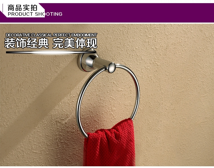 Simplye style Solid Brass Copper  chrome Finished Bathroom Accessories Products Towel Ring,Towel Holder,Towel Bar-6660<br><br>Aliexpress