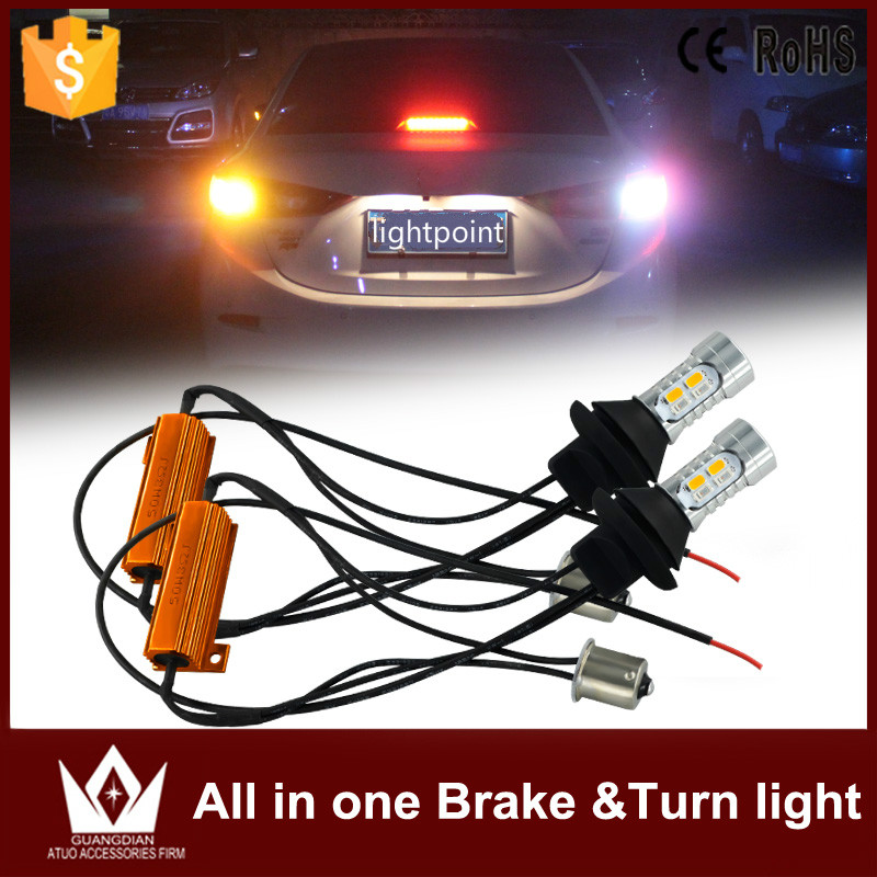 WY21W/PY21W/7440/7443/3156/3157/1156/bau15s/T20/7505 car rear stop lamp with turn signal light Two function Collision prevention<br><br>Aliexpress