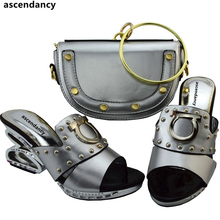 African Shoes and Matching Bag Italian Bag and Shoes Set Italy Shoe and Bag Set African Sets 2017 Sliver Color High Quality Shoe