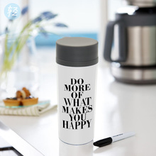 Personalized Black White  BPA Free Plastic Insulated Modern Minimalist Motivational Happy Quotes Kids Water Bottle 300ml Gift