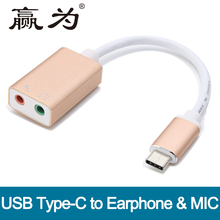 Type C to 3.5 Audio Cable Conversion Line Phone AUX 5.1 Channel Sound Card Earphone Microphone Headset Adapter Cable for MacBook(China)